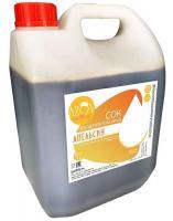 Апельсин 1 кг Сок концентрат BRIX % 70