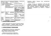 Самогонный аппарат Немка 30 л (ю)