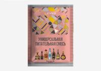 Универсальная питательная смесь для дрожжей LEYKA100 г