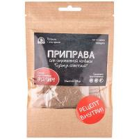 Приправа для сыровяленой колбасы «Суджук советский»